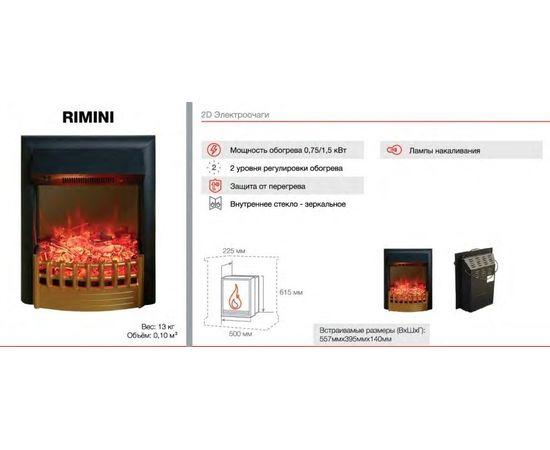 Электрокамин (очаг+портал) Real-Flame Anita AO с очагом Rimini, фото 3